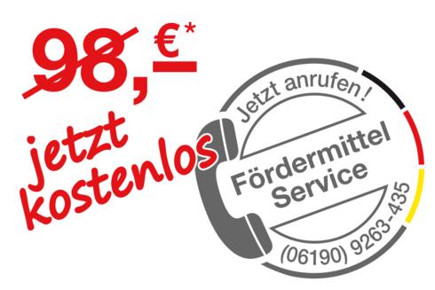 Fördermittel Service - Jetzt kostenloas!